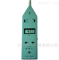 HY104L宁波低声级声级计HY104L