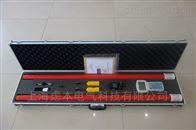 GY9011数字高压无线核相仪厂家批发