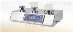 QYW-300B内置泵三联微生物限度检测仪