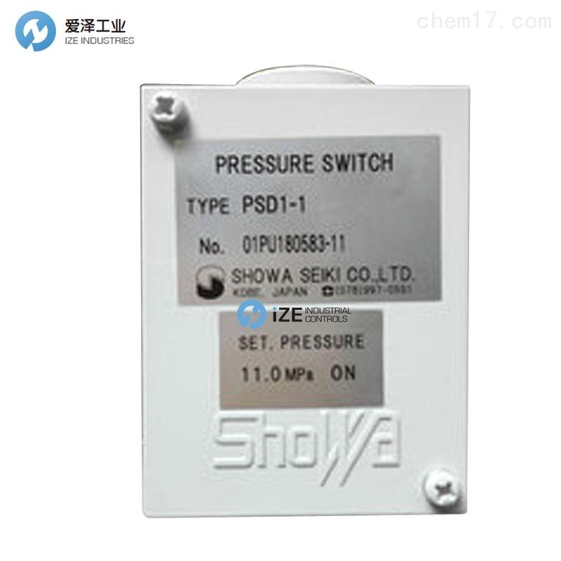 SHOWA SEIKI压力开关PS系列SHOWA PSM4-3 17
