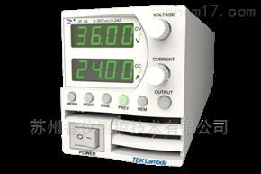 TDK  Z+係列超小型CVCC可編程電源
