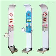 智能体检机公共卫生自助测量健康体检一体机