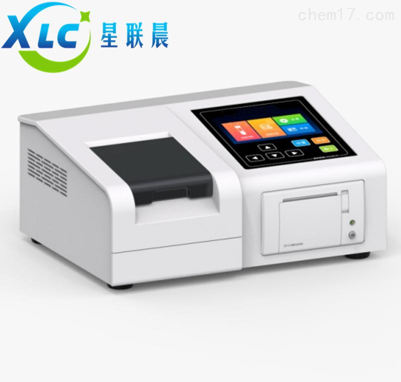 实验室COD总磷水质测定仪XCK-61厂家直销