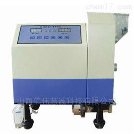 TRF-3000S智能型土壤粉碎机