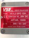 VSE流量计VS0.2GPO12V12A11/3-24V备货库存