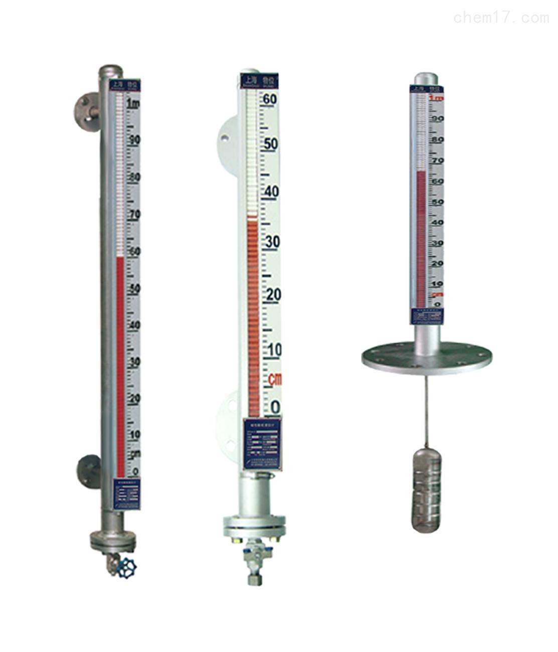 哈爾濱磁性翻板液位計價格