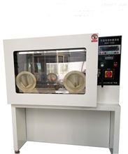 温箱HJ836低浓度恒温恒湿称重系统称量箱
