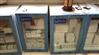 CRA药物临床试验用恒温冰柜