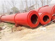 回收閑置22米重型滾筒烘干機
