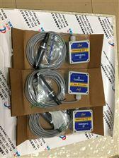 美国ATI 二线制湿式浓度传感器B12