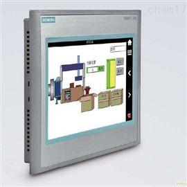 FR-F840-00023-2-60三菱plc功率模块代理商