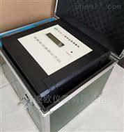 RECM-03可携式表面氡析出率仪