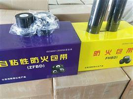 电缆专用防火包带直销价格