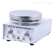 上海梅穎浦85-2恒溫磁力攪拌器
