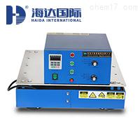 HD-A216電子電磁式振動臺