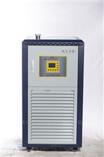 GDSZ系列高低温循环一体机装置