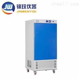 LRH-500CB低温培养箱 上海锦玟仪器