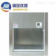 上海桌上式通風柜(全不銹鋼外殼)