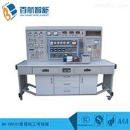 百航维修电工实训装置BH-DG101教学考核柜