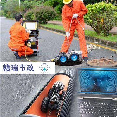 CCTV清淤检测 管道内窥机器人 缺陷检测技术
