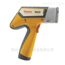 XL2郑州美国尼通手持合金分析光谱仪