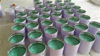 河北厂家直销环氧玻璃鳞片胶泥 质优价廉