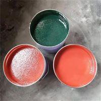 低价提供环氧玻璃鳞片胶泥耐酸碱涂料