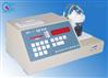 JQBR-1型溴价溴指数测定仪