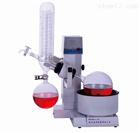 RE-5000A实验室旋转蒸发仪