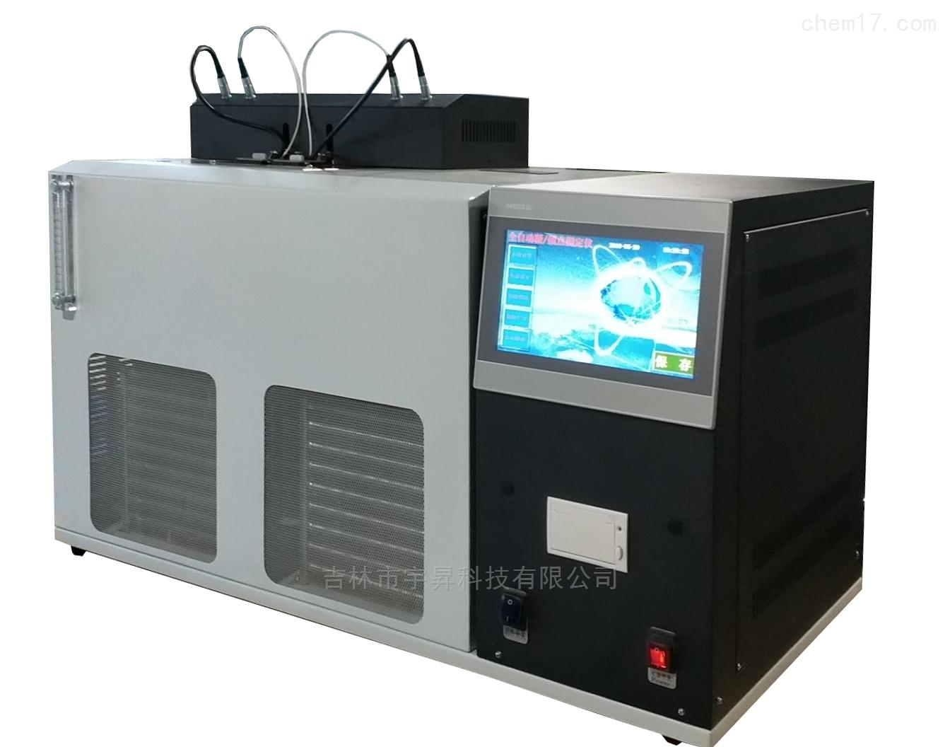 YSND-2全自动凝点倾点测定仪
