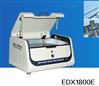 歐盟ROHS2.0分析檢測儀器天瑞廠家