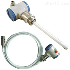 电容式液位变送器