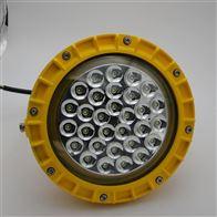 TGF731工厂厂房LED防爆灯 100W防爆泛光灯批发