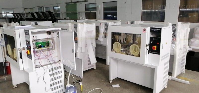 青岛明成MC-350N恒温恒湿低浓度称重系统