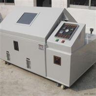 AY-YWX-150A盐雾试验箱