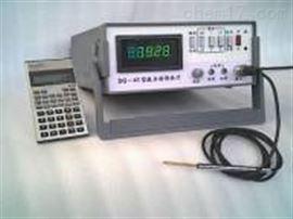 ZRX-9821数字斯拉计
