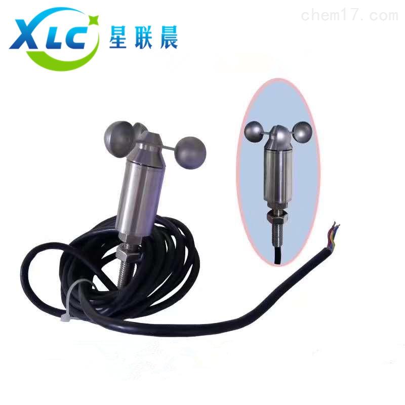 微型(管道)风速传感器XC-G-FS生产厂家
