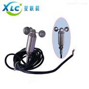 微型(管道)风速传感器XC-G-FS厂家直销