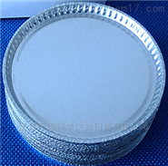 奥豪斯水分测定仪样品铝箔盘样品盘