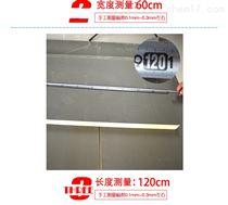 1200*600*30mm3厘米厚外墙聚氨酯保温板