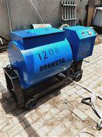 120L电动单卧轴搅拌机