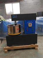 UJZ-15立式砂浆砼搅拌机