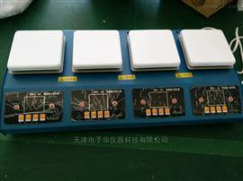 ZNCL-DL-BS2/4/6多联恒温加热磁力搅拌器