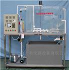 DYP096CASS反应器处理实验装置