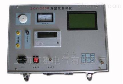 真空度测试仪器质量保证现货