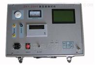 VT800短路器真空度测试仪