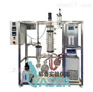 實驗室分子蒸餾儀