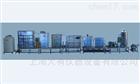 DYC051中试城市生活污水处理实验装置