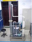 DYG011酸性废水中和吹脱实验