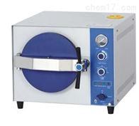 TMB-201桌上型台式快速高压灭菌器
